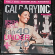 Manjit Minhas Top 40 Under 40 Calgary INC Cover