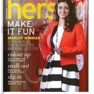 Manjit Minhas HERS Magazine Cover