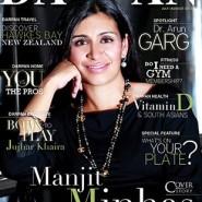 Manjit Minhas Woman of Vision Darpan Magazine